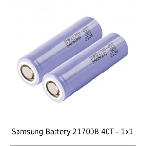 Samsung Battery 21700B 40T